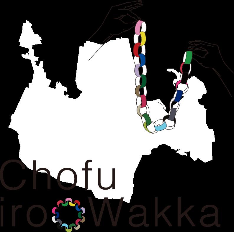 Chofu iroWakka
