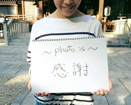 〜 photo is 〜 『感謝』